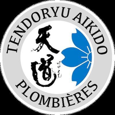 Aikido Plombières