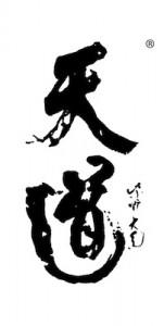 23. Tendoryu Aikido Euregio Lehrgang @ Turnhalle der Geschwister-Scholl-Gesamtschule | Genk | Vlaanderen | Belgien