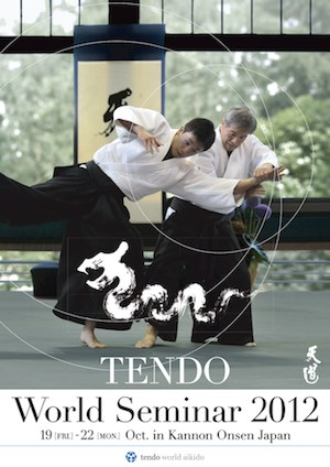 Tendo World Seminar 2012